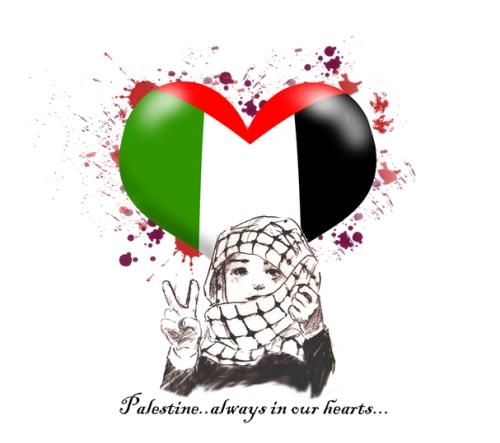 palestine-heart
